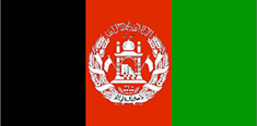 SMS gateway for Afghanistan
