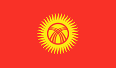 SMS gateway for Kyrgyzstan