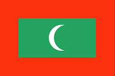 SMS gateway for Maldives