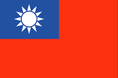 SMS gateway for Taiwan